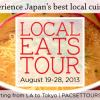 """Thumbnail image for """"Local Eats"""" Japan Tour with PacSet Tours"""