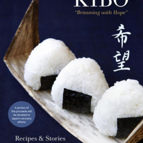 Thumbnail image for Kibo, a Cookbook by Elizabeth Andoh: Full of Hope for the Future of Japan's Tohoku Region