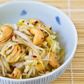 Thumbnail image for Endive Cashew Slaw + A Giveaway!
