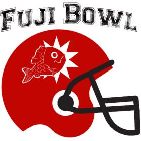 Thumbnail image for The Fuji Bowl & Lilly's Hummus Giveaway