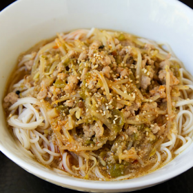Thumbnail image for Hatch Chile Tantanmen