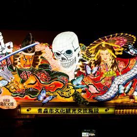 Thumbnail image for Exploring Aomori, Japan