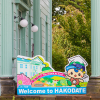 Thumbnail image for Exploring Hakodate, Japan