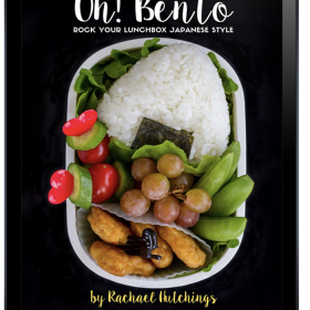 Thumbnail image for Oh! Bento: Rock Your Lunchbox Japanese Style eBook — It's finally here!