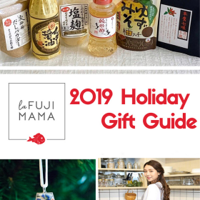 Thumbnail image for 2019 Holiday Gift Guide