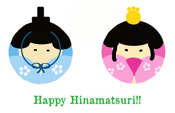 Happy Hinamatsuri Wishes
