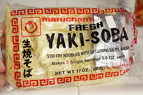 Spicy Veg Noodles  Ruchiskitchen