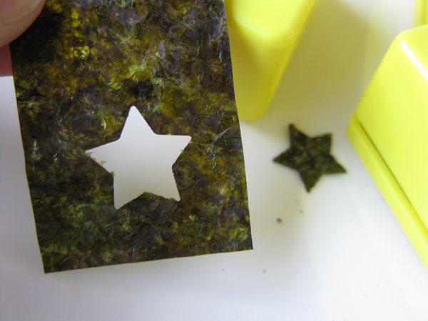 Star Onigiri 6