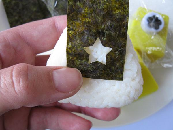 Star Onigiri 7