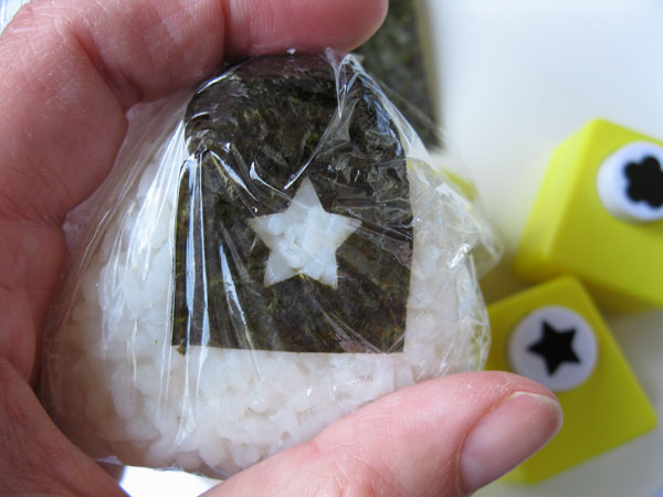 Star Onigiri 8
