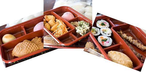 New Years Day Japanese Treats
