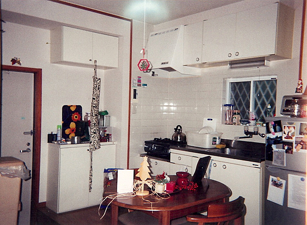 apartment in Yokohama, Japan 2002