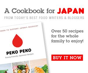 Peko Peko Cookbook: Buy it now!