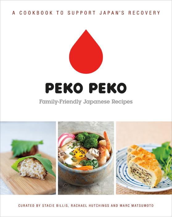 Peko Peko: A Cookbook To Support Japan's Recovery