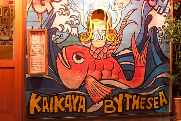 Kaikaya By The Sea