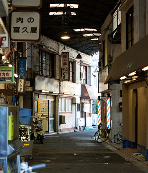 Little alley in Setagaya-ku, Tokyo