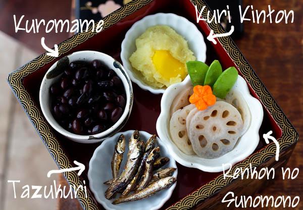 Foods of osechi-ryori