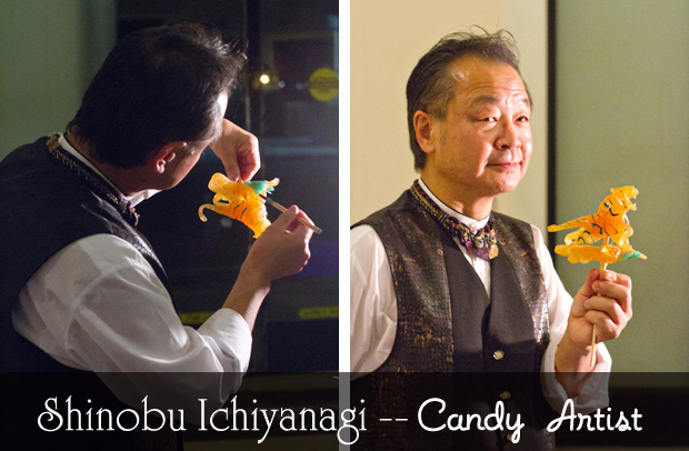 Shinobu Ichiyanagi, Candy Artist