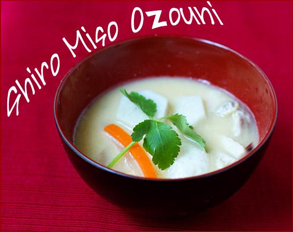 Shiro Miso Ozouni