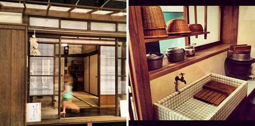 Exploring an Edo era house