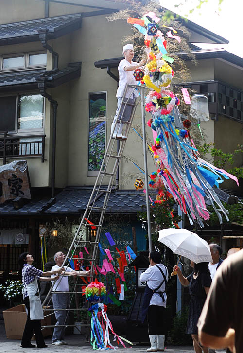 Hanging Tanabata Decorations