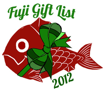 Fuji Gift List 2012