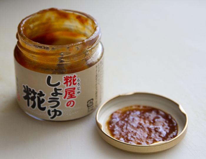 Shoyu Koji