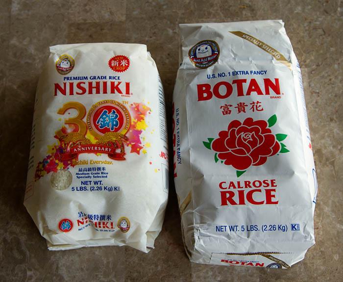 Japanese medium grain rice