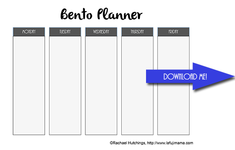 Simple Black and White Bento Planner