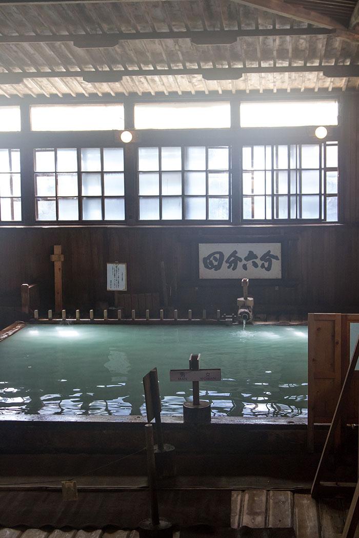 1,000 person bath