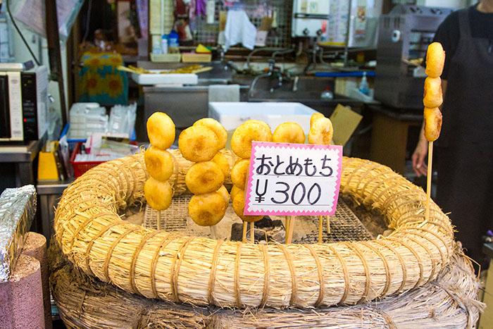 Atome Mochi at food stall