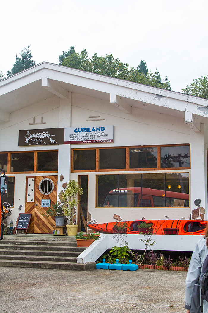 Guriland Lake Towada Tours