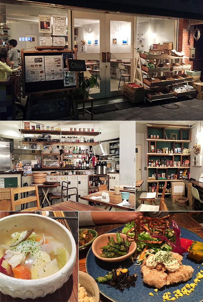 Hidamari Cafe