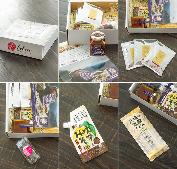 May Nourishing Essentials Kokoro Care Package Items