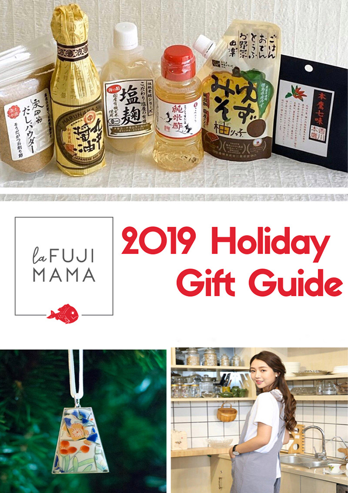 2019 LFM Holiday Gift Guide