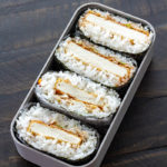 Tofu Katsu Onigirazu -- Tofu Cutlet Rice Sandwich